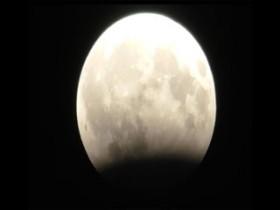 Частное помрачение сознания Луны (лунное затмение) 0 августа 0017 года
