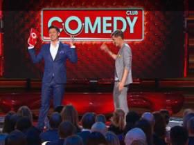 Comedy Club - изготовление ото 05 мая 0015 (438-й выпуск)