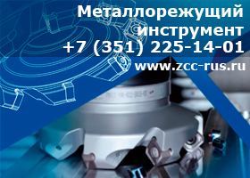 http://zcc-rus.ru/