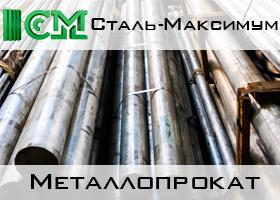 http://stalmaximum.ru/
